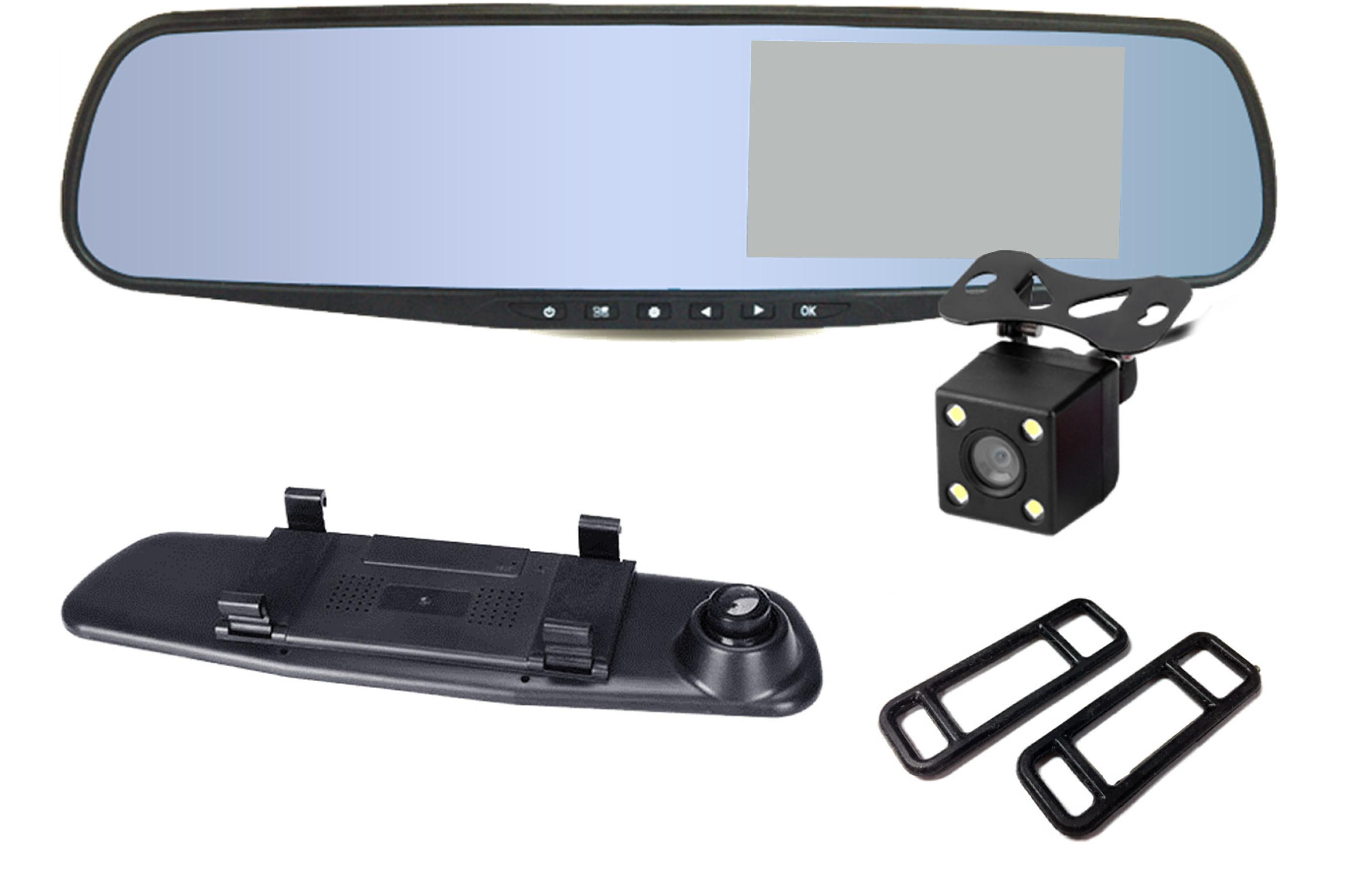 Mirror with DVR & Rear Camera