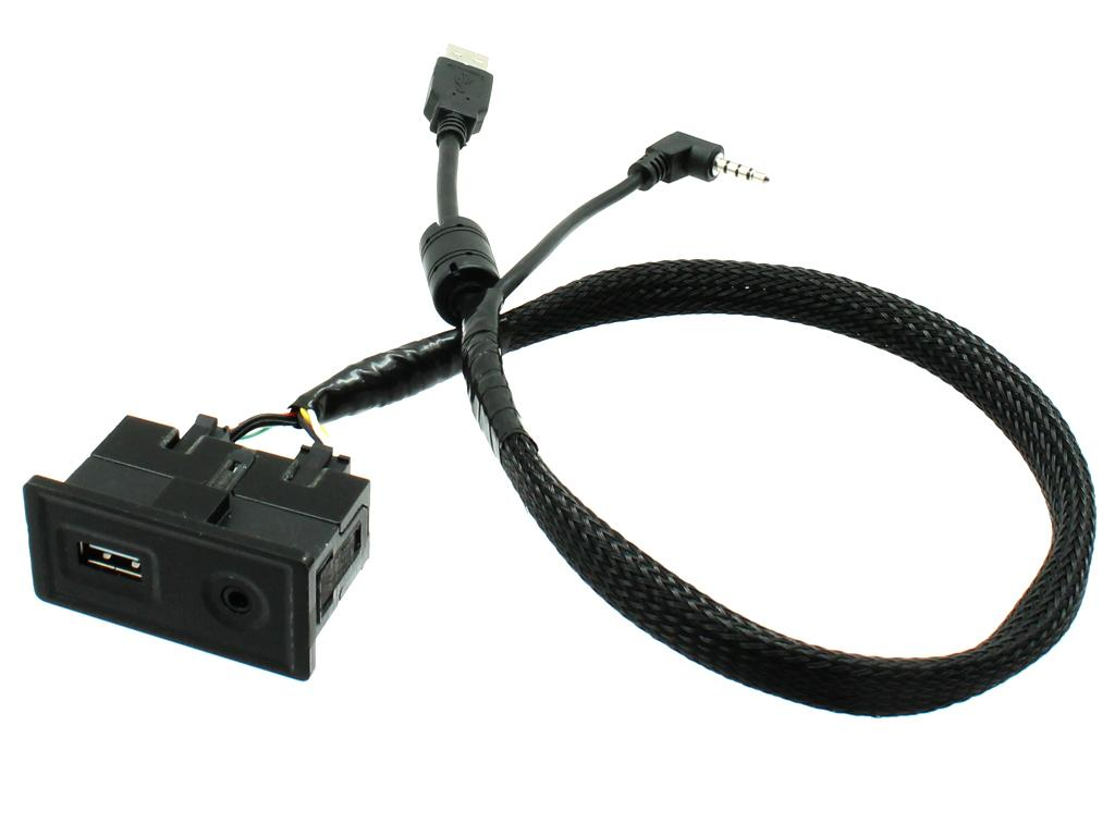 VW OEM USB Socket Adapter