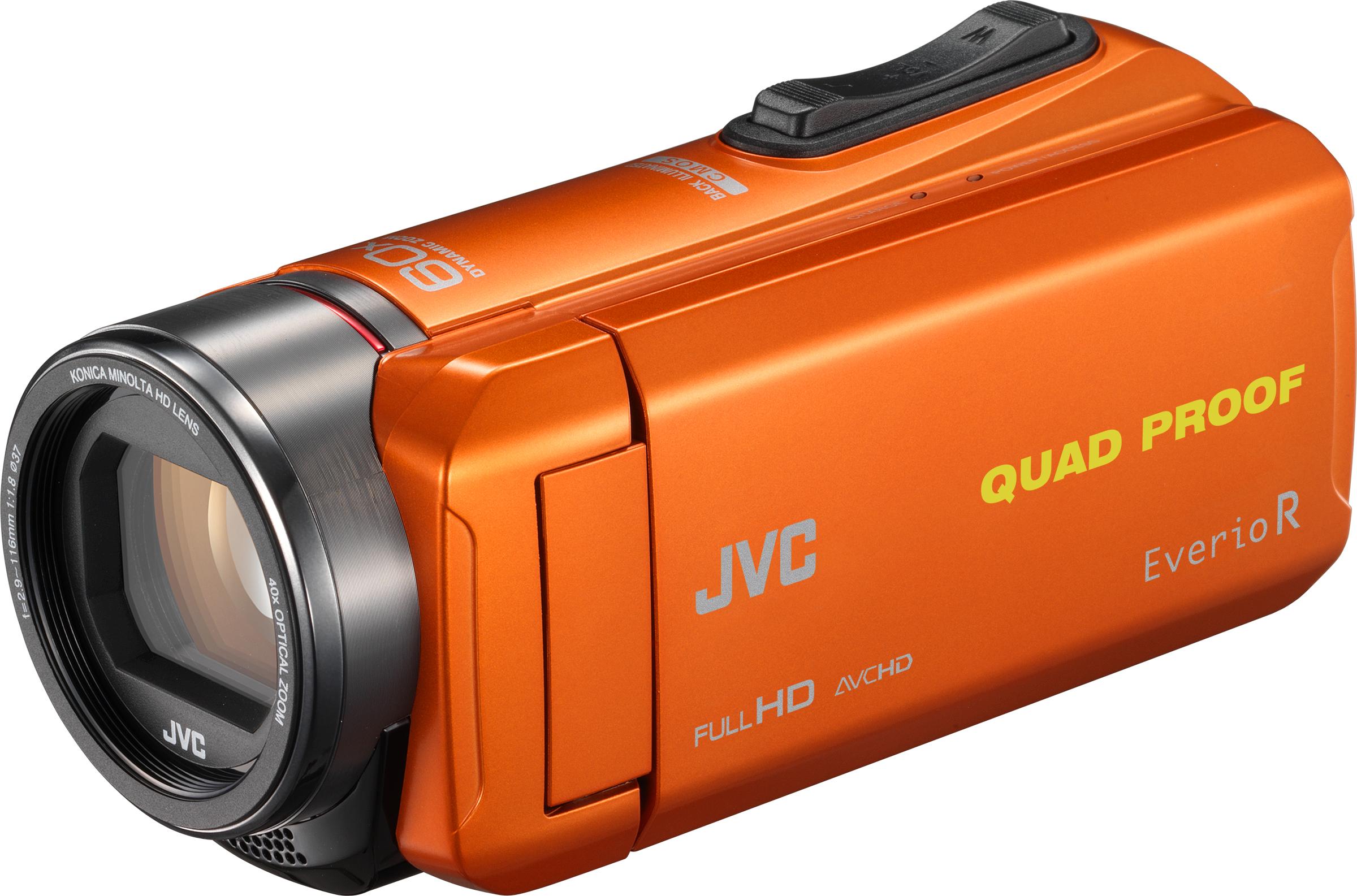 JVC Digital Videokamera