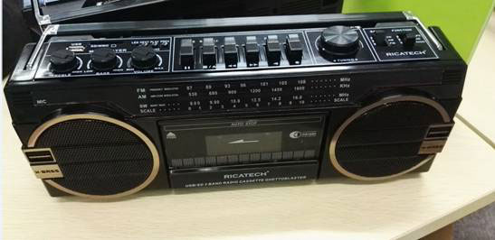 Ricatech Ghetto Blaster Tape